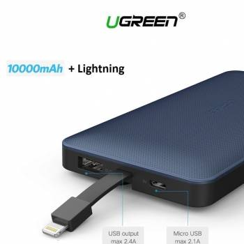 Power Bank c кабелем Lightning 10000 mAh UGREEN